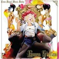 Gwen Stefani / Love. Angel. Music. Baby