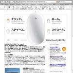 Mighty Mouse登場